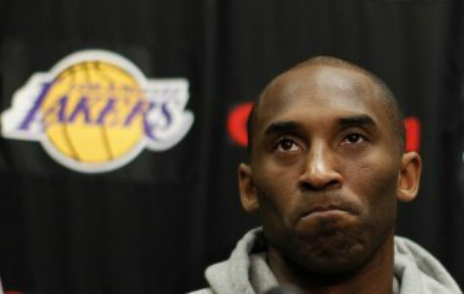 Kobe Bryant crying... |Lakers Crying